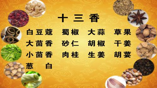 冬季养生先驱寒2,寒邪,王成祥,养生堂2013年01月23视频