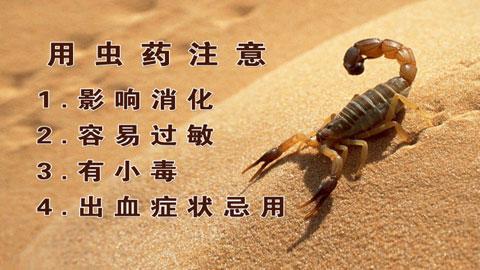 养生堂视频2013年02月21日,痛痹不留邪3,冯兴华,活血化瘀