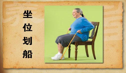 养生堂视频2013年02月23日,调出身体的平衡态1,代谢快,郭晓蕙,常翠青