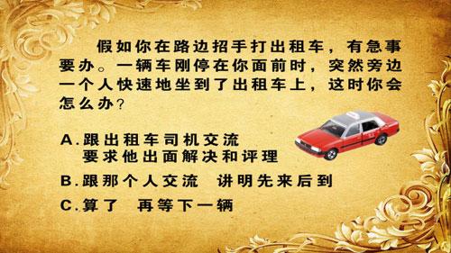 养生堂视频2013年03月24日,杨甫德,幸福其实很简单,理防御机制