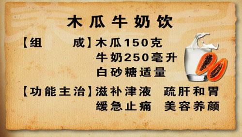 养生堂视频2013年05月27日,益气养血重在补1,徐春军,陈勇,情志养生