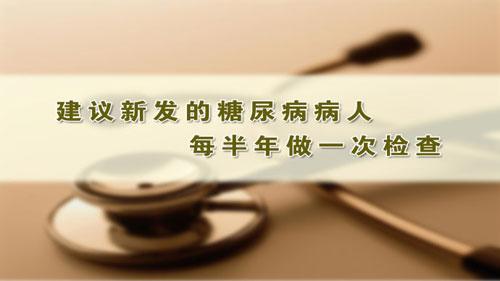 养生堂2013年7月22日视频,沈琳,发现肿瘤的蛛丝马迹,体检