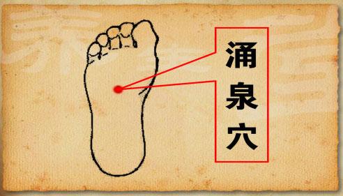 养生堂2013年7月25日视频,庞承泽,长寿指中求Ⅱ1,家庭推拿按摩