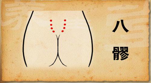 养生堂2013年7月26日视频,庞承泽,长寿指中求Ⅱ2,保健按摩