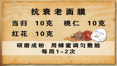 养生堂2013年7月31日视频,钱文燕,皮肤发出的求救信号1,心肝火盛,口腔溃疡