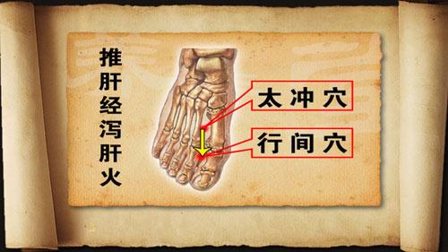 养生堂2013年8月26日视频,付国兵,一招三式强五脏3,肝气郁结