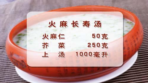 养生堂2013年8月30日视频,王玉光,多事之秋先润燥2,润燥,润肠通便