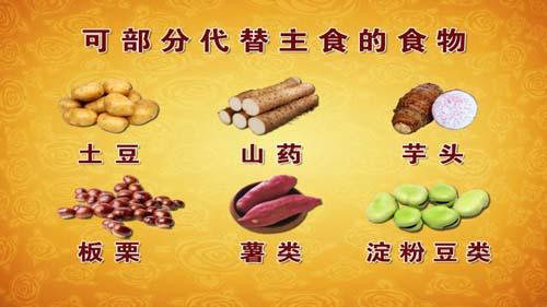 养生堂2013年9月20日视频,王凤岐,于仁文,中秋美食巧搭配2,红烧肉,牛肉