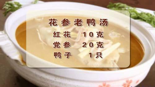 养生堂2013年9月25日视频,杨道文,肺尽心思养五脏2,出汗,肺气虚