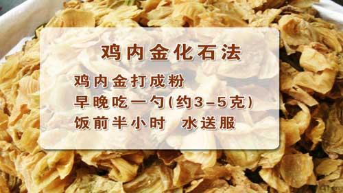 养生堂2013年11月20日视频,余瀛鳌,余永燕,中医养生的活辞典3,养肝