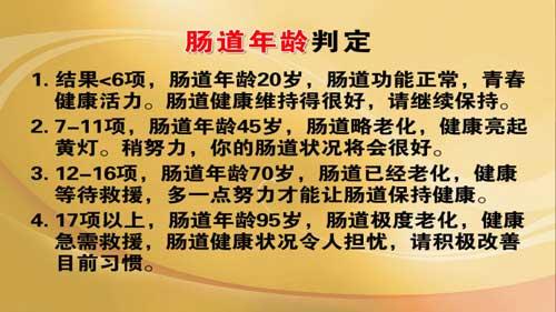 养生堂2013年11月22日视频,王化虹,张谦,养菌有道肠年轻,免疫力