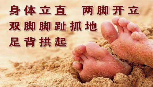 养生堂2013年12月30日视频,王正义,疾病步态早知道1