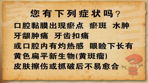养生堂2014年1月25日视频,樊碧发,甜出来的疼痛,心梗,糖尿病