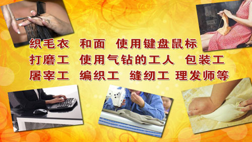 养生堂2014年1月26日视频,崔丽英,神经发出的求救信号1,手指麻