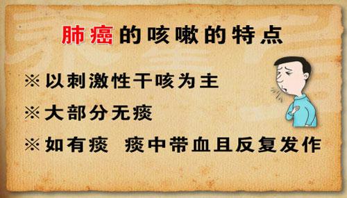 养生堂2014年3月26日视频,林江涛,咳出的肺腑之言1,咳嗽,肺癌