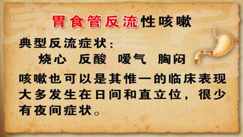 养生堂2014年3月27日视频,林江涛,咳出的肺腑之言2,哮喘