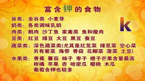 养生堂2014年3月30日视频,郭应禄,张骞,通调人体的黄金水道2,肾上腺肿瘤
