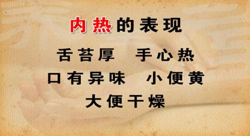 2014年8月6日养生堂_养生堂2014年3月22日视频,宋祚民,徐荣谦,张勤,中医养