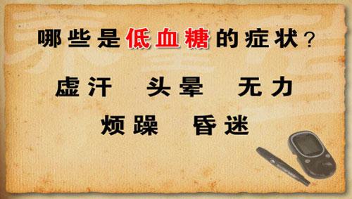 2014年8月6日养生堂_养生堂2014年8月19日视频,武剑,掐断卒中导火索1,脑血管病