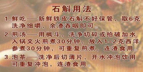 2014年8月6日养生堂_养生堂2014年8月25日视频,接传红,藏在眼中的健康密码