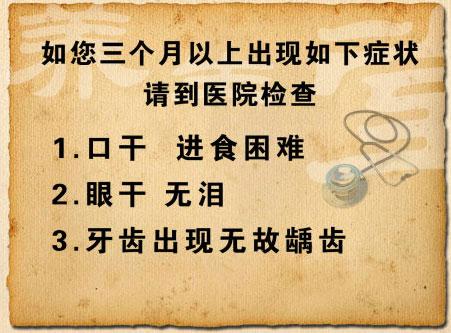 2014年8月6日养生堂_养生堂2014年10月6日视频,冯兴华,曹炜,名老中医话秋养6,解燥