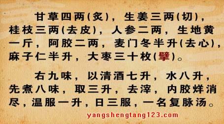养生堂2015年4月24日视频,傅延龄,调料妙用大揭秘3,黑芝麻