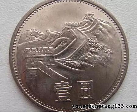 家政女皇2016年3月31日视频 1986年的一元长城币,市场价为10万元