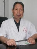 郭诚杰,国家级名老中医暨针灸学专家郭诚杰教授