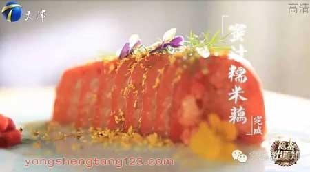 食鉴出真知菜谱:秋葵小炒肉,蜜汁糯米藕,糖蒜的制作方法