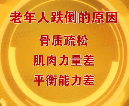 养生堂2016年7月31日视频,刘晓红,存钱不如存肌肉,骨质疏松
