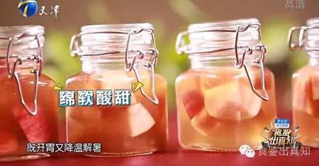 鱼香小米锅巴,餐桌上的零食,乌梅汁腌桃子,开胃解暑