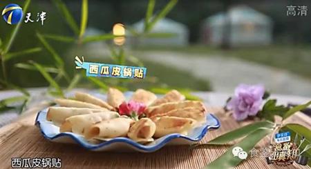 酱油拌面,瓜皮锅贴,葫芦炒虾的做法