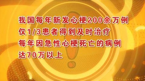 养生堂2016年10月21日视频,党爱民,心梗的消音期,急性心肌梗死