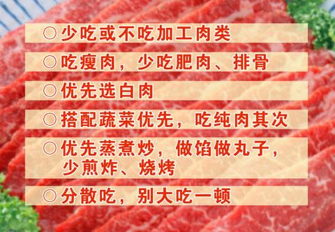 养生堂2016年12月18日视频,王兴国,不生病的冬季进补智慧1