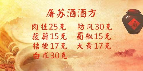 养生堂2017年1月27日视频,张京春,年夜饭里的养生经