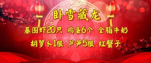 养生堂2017年1月31日视频,许能贵,走进华南,老火汤,五指毛桃