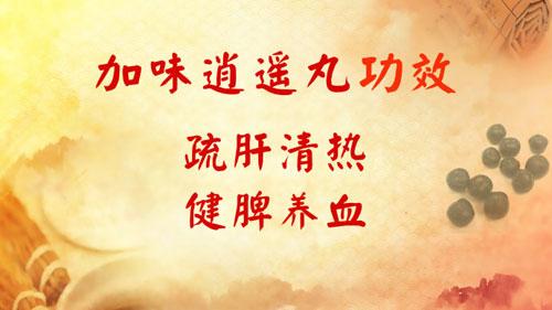 养生堂2017年2月26日视频,易京红,霸气婆婆的养生秘诀,王丽云