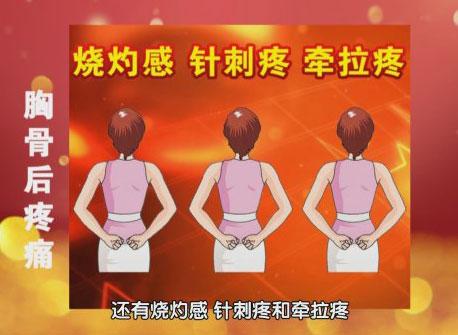 养生堂2017年4月20日视频,赵峻,食管癌,隐匿的癌症真相