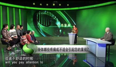中华医药2017年6月4日视频,刘兴志,洪涛信箱:血管保卫战