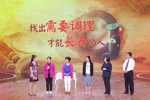 养生堂2017年9月1日视频,徐咏梅,张青,气阴双补巧防癌