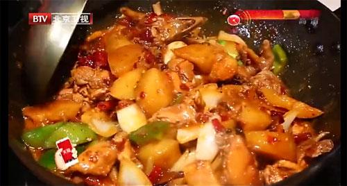 暖暖的味道,何亮,大盘鸡的做法