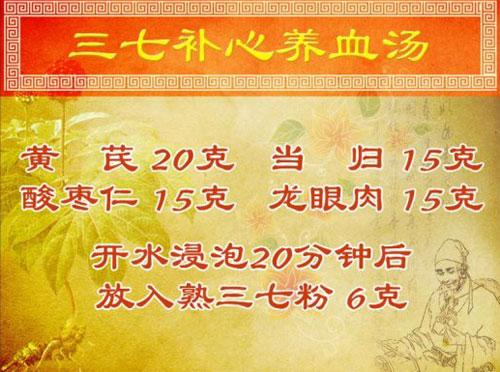 养生堂2017年9月17日视频,温伟波,探秘彩云之南的道地药材2