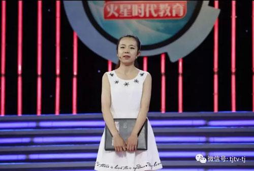 非你莫属20170904视频,陈芳莹,温婉工业设计师上线