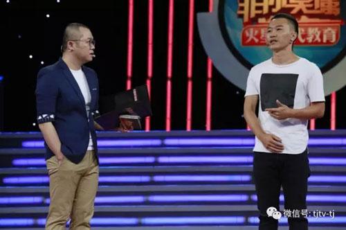 非你莫属20170910视频,王彬,建筑男转行肚皮舞演员,辞职北漂