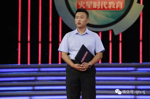 非你莫属20170911视频,贾楠,汽车控求职,现场向涂磊卖车