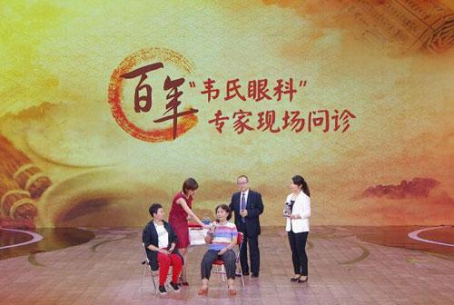 养生堂2017年9月18日视频,韦企平,白内障,拨云见天养晶珠