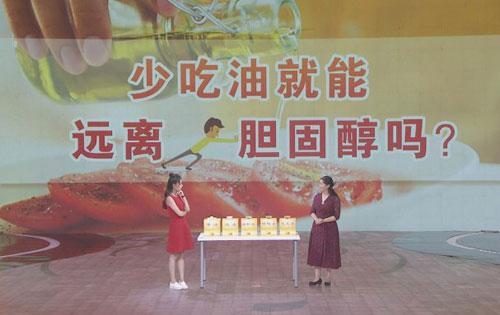 养生堂2017年9月20日视频,左小霞,食用油,餐桌上的防病小能手