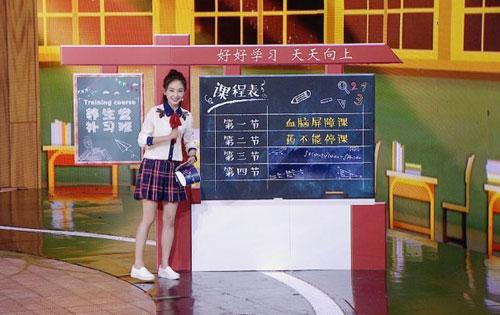 养生堂2017年9月23日视频,杨文英,糖尿病,远离并发症里的糖误区