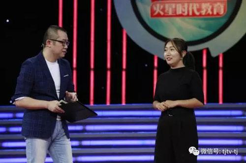 非你莫属20170924视频,陈芸音乐教师现场教学,竟遭老板下马威