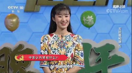 健康之路2017年9月30日视频,毛炜,五脏都怕啥(五)补肾